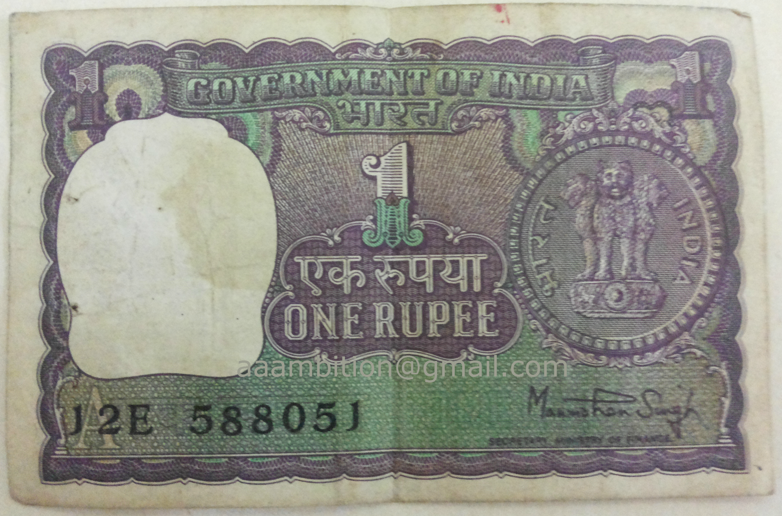Rupee Note Png One Rupee Note Signed by